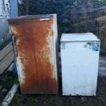 Покупаем холодильники, Челябинск