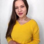 Няня на час, Челябинск