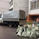 Вывоз строительного мусора старой мебели грузчики, Челябинск