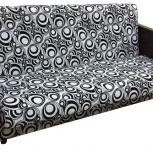 Новый диван книжка, модель 403, Челябинск