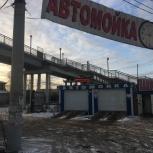 Модульная автомойка с местом, Челябинск