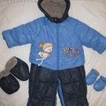 Комбинезон-трансформер осень-зима для мальчика со съёмной подстёжкой, Челябинск
