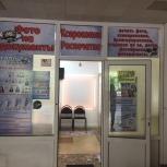 """Продается Фото копи центр """"Cool Print"""", Челябинск"""
