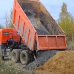 Дресва, песок, строительный щебень, чернозем. Доставка песка, щебня, Челябинск