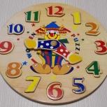 Часы пазлы обучающие для детей дерево, Челябинск