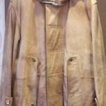 Мужская куртка осень-зима, Челябинск