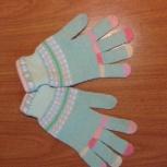 Продам перчатки бюрюзовые, Челябинск