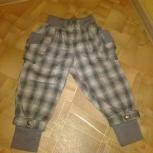модные штанишки, Челябинск