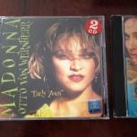 CD музыка Мадонна, Челябинск