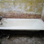 Услуги вывоз ванн и метала батарей ржавых, Челябинск