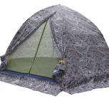 Палатка летняя зонт 6-ти местная, Челябинск