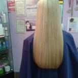 Кератиновое выпрямление волос, Челябинск