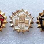 Значки СССР Ч.Т.З.1933-1983 Танкоград 1941-1945, Челябинск