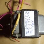 Трансформатор для лампового усилителя, Челябинск