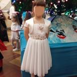 Красивое платье, Челябинск