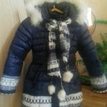 Зимняя куртка для девочки 8-11лет, Челябинск