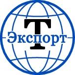 Таможенное оформление, товары из России, ВЭД, Импорт,Экспорт, Челябинск