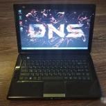 Ноутбук DNS MS-1457, Челябинск