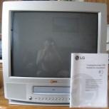 Моноблок LG:телевизор + видеомагнитофон + кассеты, Челябинск