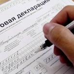 Заполнение налоговых деклараций, Челябинск