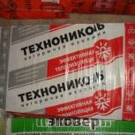 Утеплитель Технониколь руф Н30 1200х600х100, Челябинск