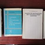 Учебники, Челябинск