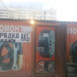 Продам шиномонтажку, Челябинск