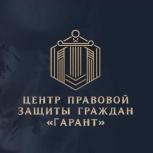 Банкротство физических лиц. Возврат страховки любого банка 100%, Челябинск