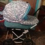 Продам коляску лонекс 2в1, Челябинск