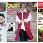 Журналы burda для полных 1994 узоры для вязания, Челябинск