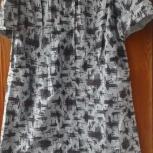Платье СССР с этикеткой, Челябинск
