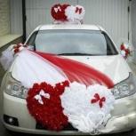 Свадебные украшения на авто в красном цвете, Челябинск