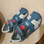 Продам детские сандали на мальчика, Челябинск