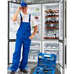 Срочный ремонт холодильников на дому ежедневно, Челябинск