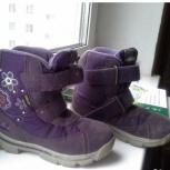Обувь  зимняя  р29, Челябинск