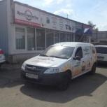 Погрузчики, Штабелеры, рохли и техника для склада, Челябинск