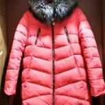 Пальто meajiateer, Челябинск