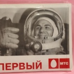 МТС Справочник Абонента 2006 год Тариф Первый, Челябинск