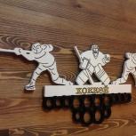 Медальницы держатели для медалей хоккей, Челябинск