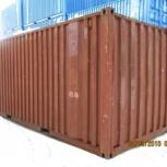 Покупаем контейнеры морские, железнодорожные 20; 40 фут. б/у, Челябинск