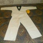 Продам кимоно, Челябинск