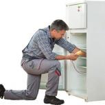 Ремонт холодильников,, ремонт электроплит, Челябинск