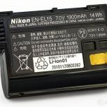 Аккумулятор Nikon EN-EL15 Original, Челябинск