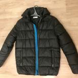 Куртка на подростка, Челябинск