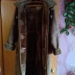 Дублёнка женская, Челябинск