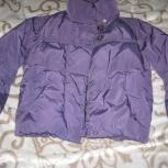 Продается куртка женская, Челябинск