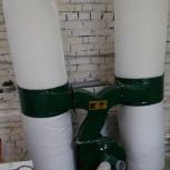 Аспирационная система/вытяжка  (пылеулавливающий агрегат) MF-9030, Челябинск