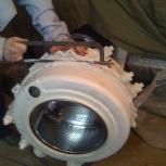 Ремонт неразборного бака стиральной машины, Челябинск