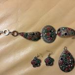 Продам комплект бижутерии: серьги, кулон и браслет., Челябинск