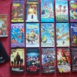 Видеокассеты ( мульты и комедии), Челябинск